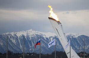 Sochi Olympic Cauldron